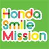 Honda Smile Mission