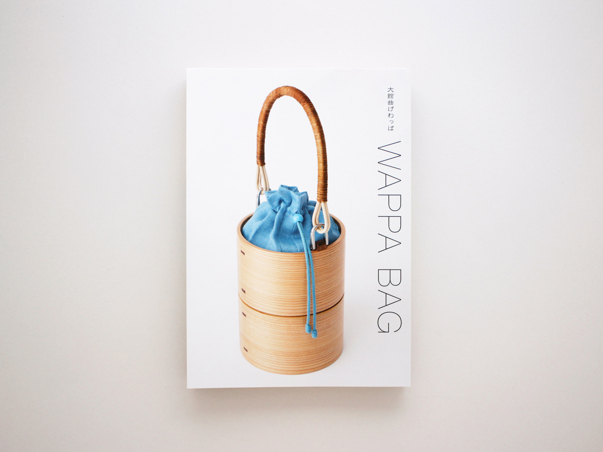 WAPPA BAG Catalogue
