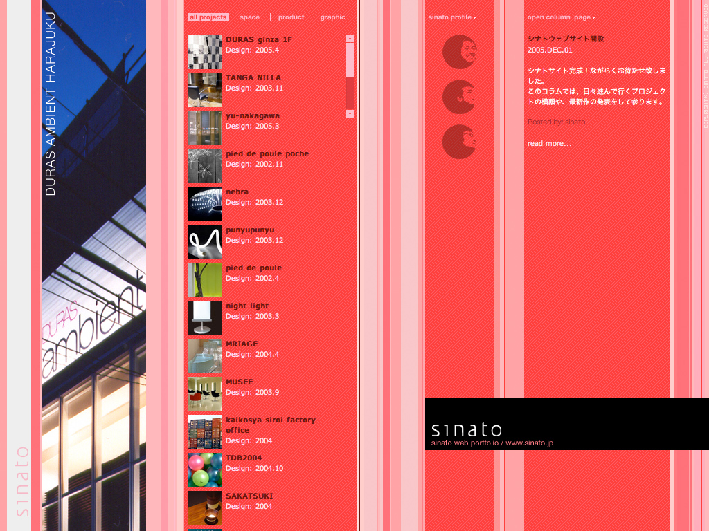 sinato website
