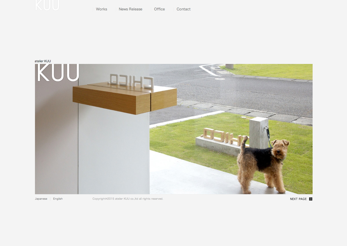 atelier KUU website