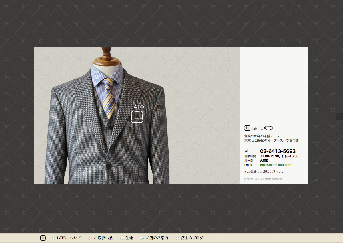 tailor LATO website