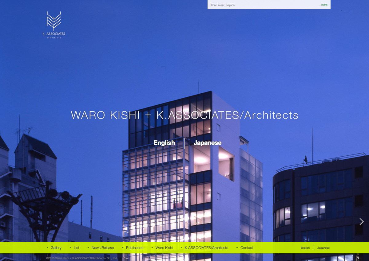 Waro Kishi + K.ASSOCIATES/Architects website