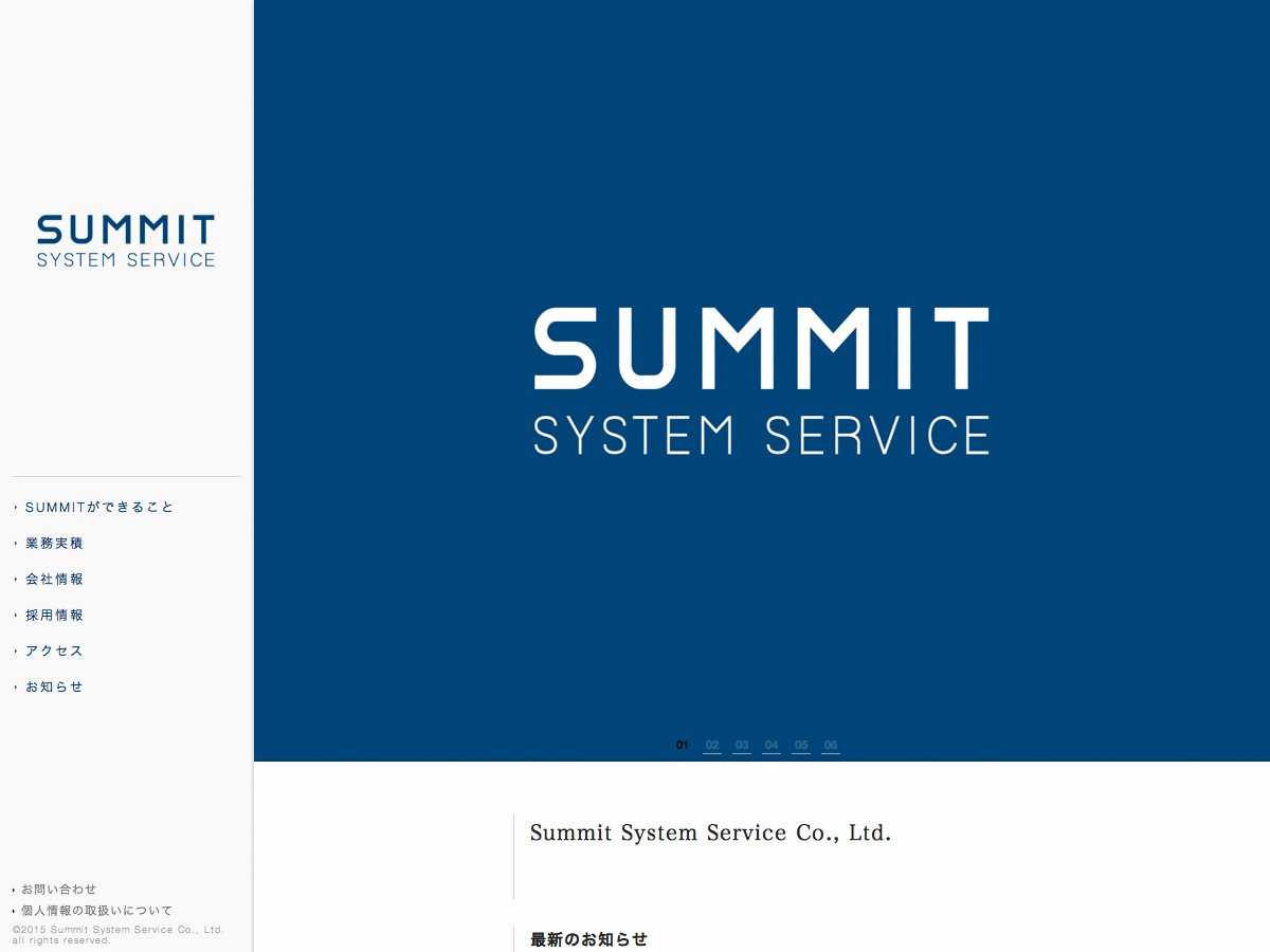 SUMMIT System Service website