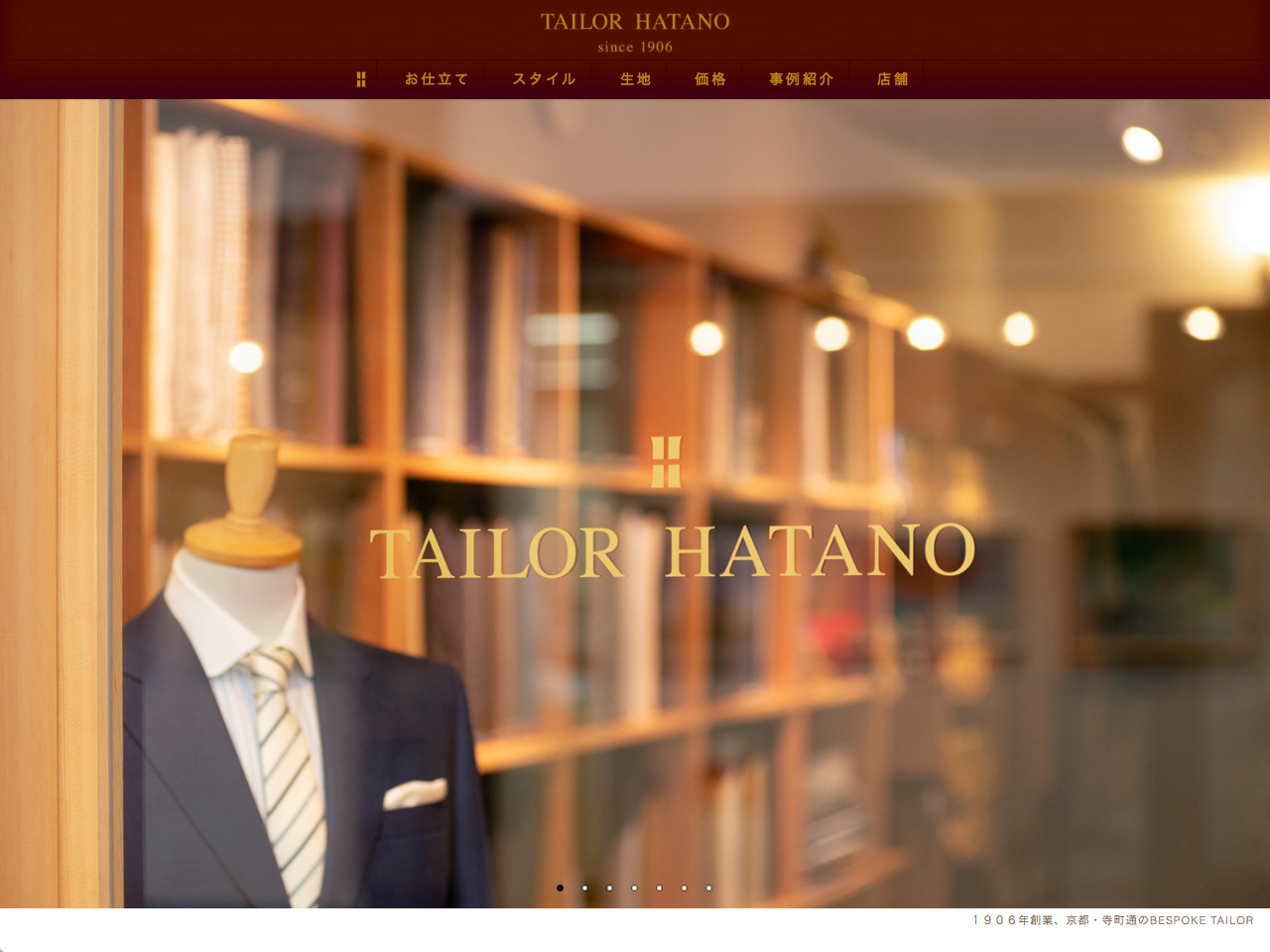 TAILOR HATANO website